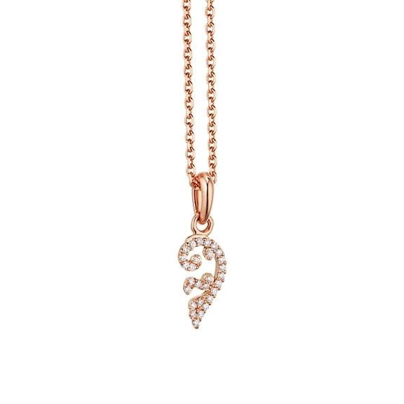 """Collier """"Joy"""" 750RG, 28 Diamanten Brillant-Schliff 0.04ct TW/vs, Länge 45.0 cm, Zwischenöse bei 42.0 cm"""