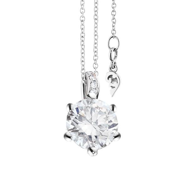 """Collier """"Diamante in Amore"""" 750WG 6-er Krappe, Brillantöse, 1 Diamant Brillant-Schliff 1.50ct TW/vs1 GIA Zertifikat, 5 Diamanten Brillant-Schliff 0.04ct TW/vs1, Länge 45.0 cm, Zwischenöse bei 42.0 cm"""