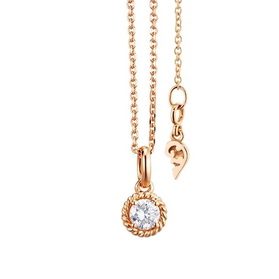 """Collier """"Amore Mio"""" 750RG 1 Diamant Brillant-Schliff 0.25ct TW/si, Länge 45.0 cm, Zwischenöse bei 42.0 cm"""