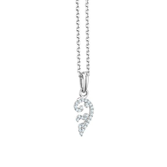 """Collier """"Joy"""" 750WG, 28 Diamanten Brillant-Schliff 0.04ct TW/vs, Länge 45.0 cm, Zwischenöse bei 42.0 cm"""
