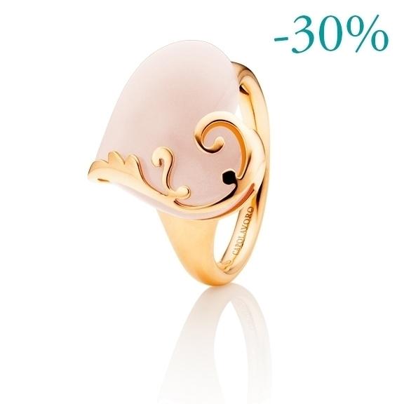 "Ring ""Capolavoro nel Cuore"" 750RG, Rosenquarz milky Cabochon 18.0 x 15.0 mm ca. 10.00ct"