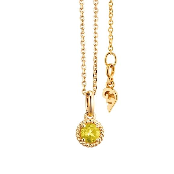 """Collier """"Amore Mio"""" 750GG 1 Saphir gelb facettiert Ø 4mm ca. 0.24ct, Länge 45.0 cm, Zwischenöse bei 42.0 cm"""