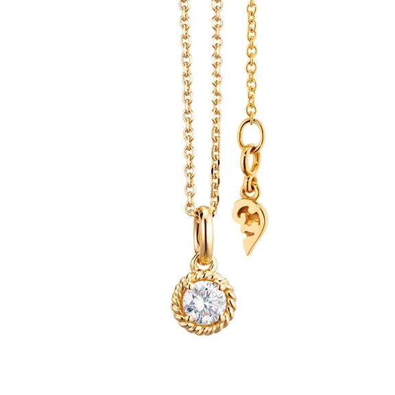 """Collier """"Amore Mio"""" 750GG 1 Diamant Brillant-Schliff 0.25ct TW/si, Länge 45.0 cm, Zwischenöse bei 42.0 cm"""